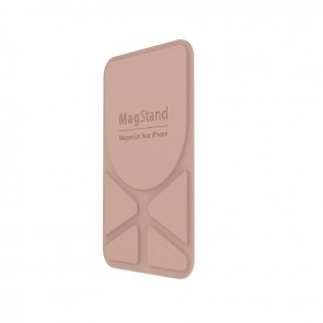 MagEasy MagStand Leather Stand for iPhone 12&11  Pink Sand